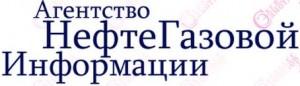 Сила Сибири может быть заморожена из-за санкций мирового сообщества