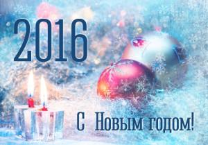 сила 2016 работа сибири вахта