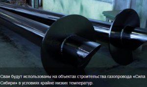 Материалы которые могут поставлять Сила Сибири