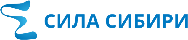 Новый логотип компании Сила Сибири