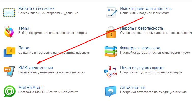 Screenshot_123