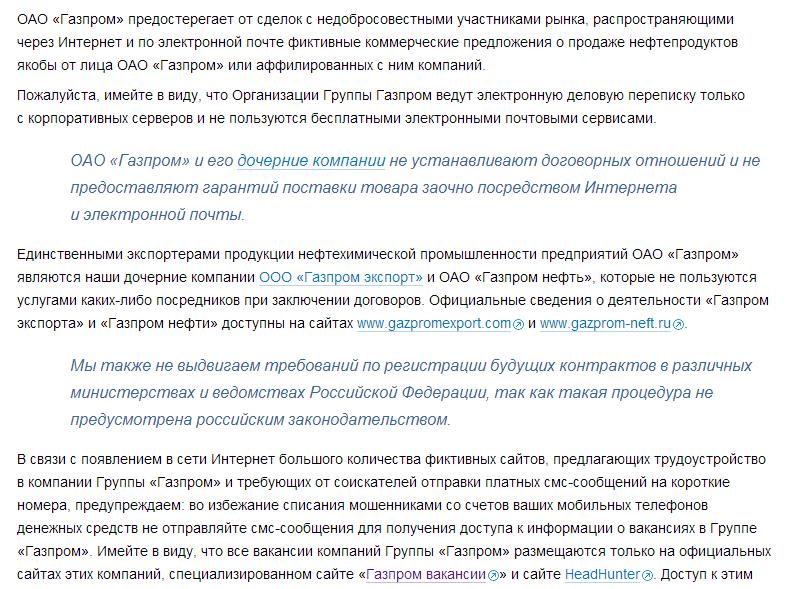 Screenshot_137