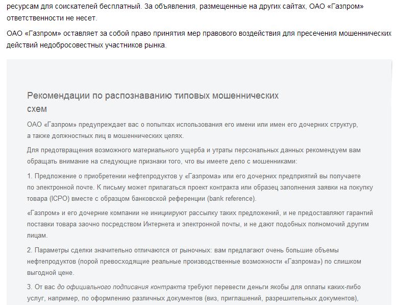 Screenshot_138
