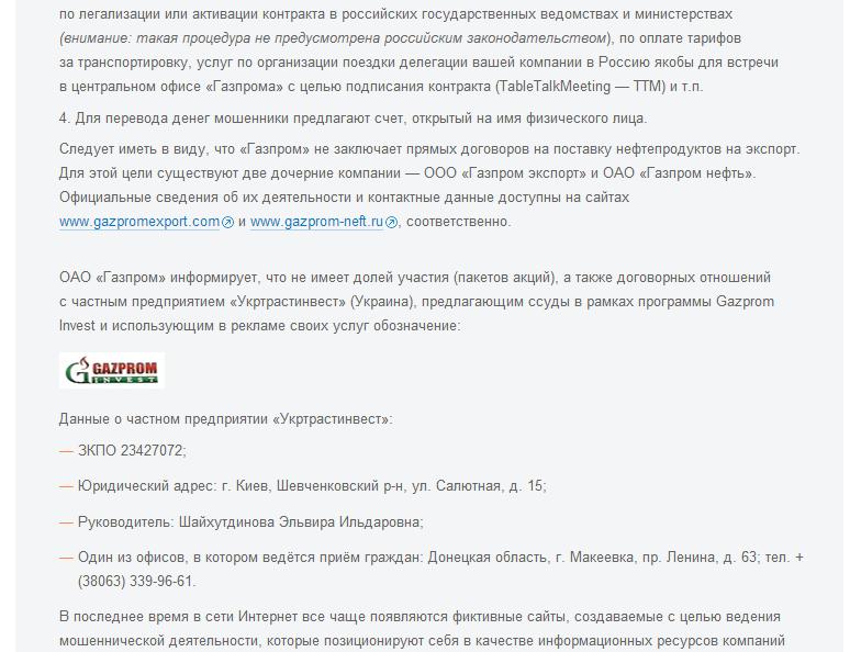 Screenshot_139