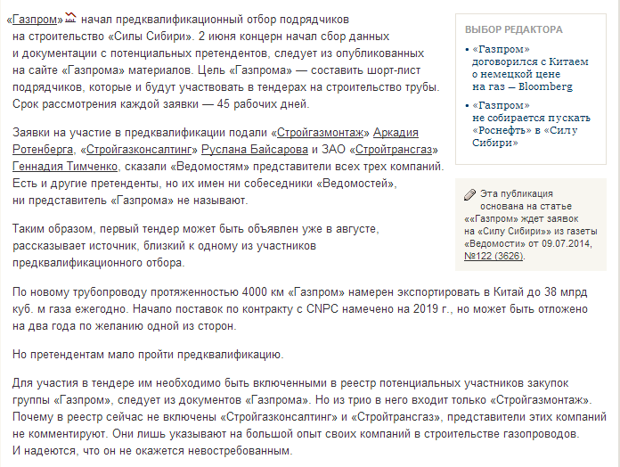 Screenshot_153