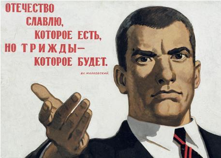 Новое стихотворение по #СилаСибири газопровод