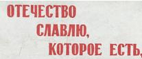 Новый стих для проекта Сила Сибири газопровод, новый хештег #СилаСибири вакансии