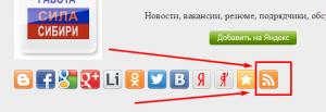 Вакансии через RSS по газопроводу Сила Сибири