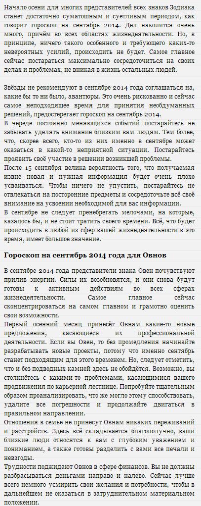 Screenshot_220