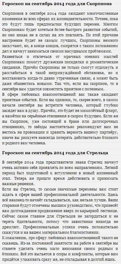 Screenshot_224