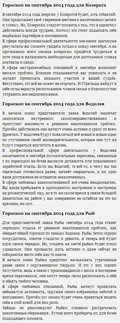 Screenshot_225