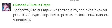 Screenshot_265