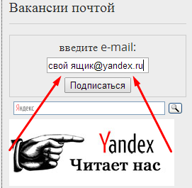 Podpiska_Sila_Sibiri