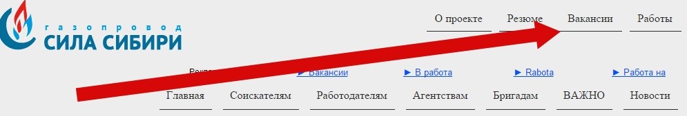 сковородино сила сибири-2