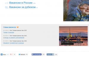 На работу в Газпром кончились вакансии вахтой