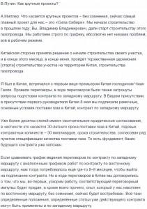 номер телефона отдела кадров газпрома в томске
