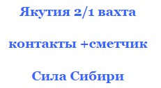 сила сибири-2 челябинский трубопрокатный завод