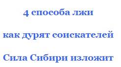 керченский мост строительство вакансии от прямых работодателей